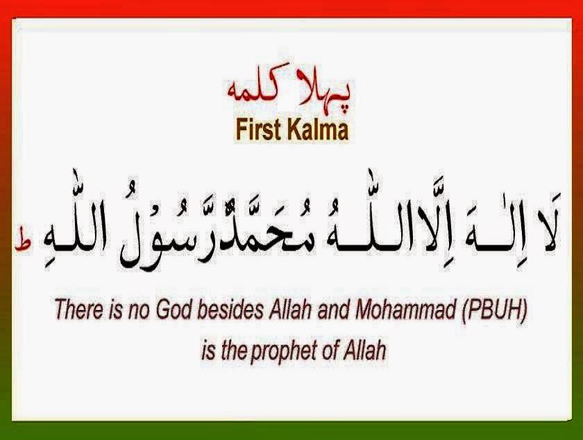 Six Kalimas In English Arabic Text